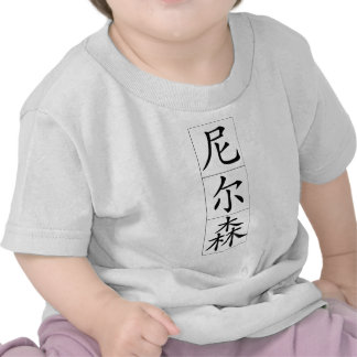 Chinese name for Nelson 20745_1.pdf Shirts