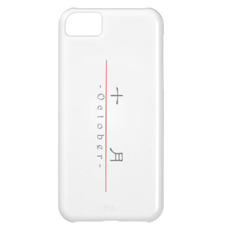 Chinese name for October 60014_2.pdf iPhone 5C Case