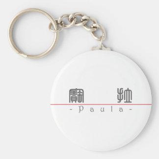 Chinese name for Paula 20285_0 pdf Key Chain