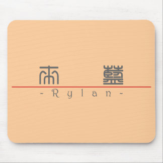 Chinese name for Rylan 22145_0.pdf Mouse Pad