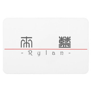 Chinese name for Rylan 22145_0.pdf Rectangle Magnets