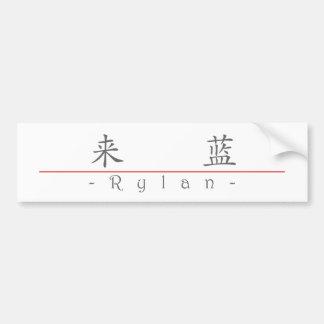 Chinese name for Rylan 22145_1.pdf Bumper Sticker
