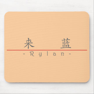 Chinese name for Rylan 22145_1 pdf Mouse Pad
