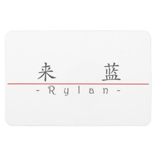 Chinese name for Rylan 22145_1.pdf Rectangle Magnet