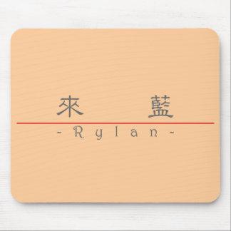 Chinese name for Rylan 22145_2 pdf Mousepad