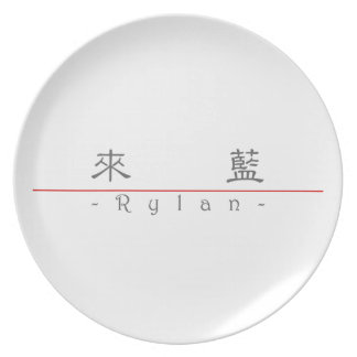 Chinese name for Rylan 22145_2.pdf Plate
