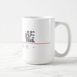 Chinese name for Rylan 22145_3.pdf Basic White Mug