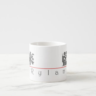 Chinese name for Rylan 22145_3.pdf Espresso Mug