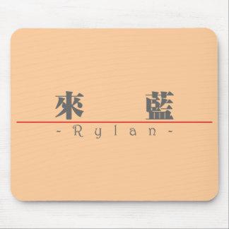 Chinese name for Rylan 22145_3 pdf Mousepad
