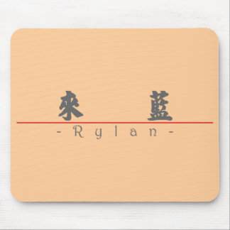 Chinese name for Rylan 22145_4.pdf Mouse Pad