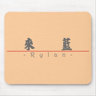 Chinese name for Rylan 22145_4 pdf Mousepad