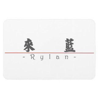 Chinese name for Rylan 22145_4.pdf Rectangle Magnet