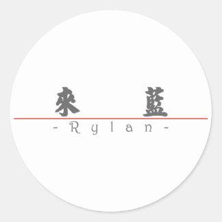 Chinese name for Rylan 22145_4.pdf Round Sticker