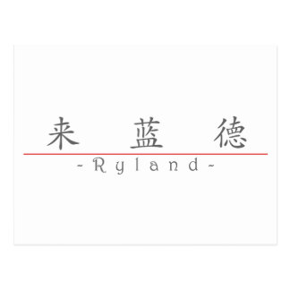 Chinese name for Ryland 22452_1.pdf Postcard