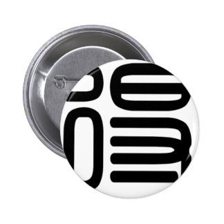 Chinese name for Sidney 20816_0 pdf Pinback Button