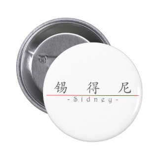 Chinese name for Sidney 20816_1 pdf Pinback Button