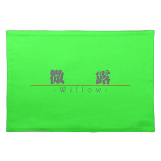 Chinese name for Willow 21201_3.pdf Placemats