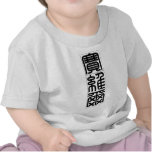 Chinese name for Xavier 20879_0.pdf T-shirt
