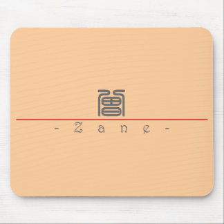 Chinese name for Zane 22219_0 pdf Mouse Pad