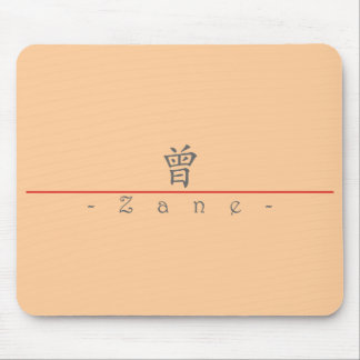 Chinese name for Zane 22219_1 pdf Mousepads