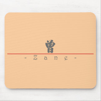 Chinese name for Zane 22219_4 pdf Mouse Pad