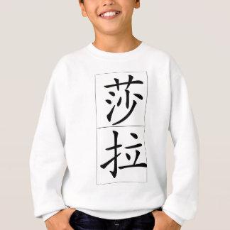 Chinese name for Zara 20385_1.pdf Sweatshirt