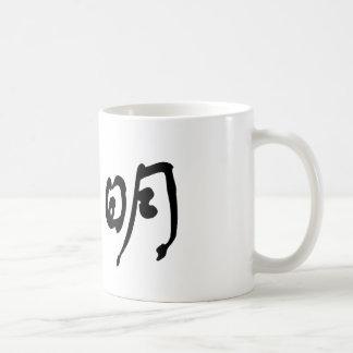Chinese Name of Yao Ming Coffee Mugs