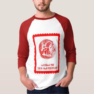 Chinese New Year 12 T-Shirt