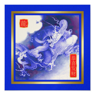 Chinese New Year 13 Cm X 13 Cm Square Invitation Card