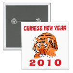 Chinese New Year 2010 Gift Button