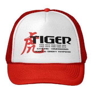 Chinese New Year 2010 Gift Trucker Hats