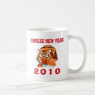Chinese New Year 2010 Gift Mug
