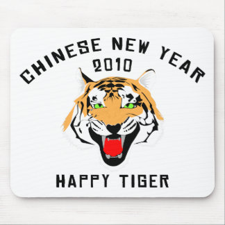 Chinese New Year 2010 Mousepads