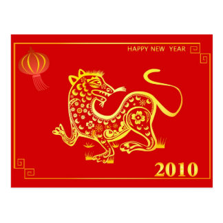 chinese new year 2010 postcard