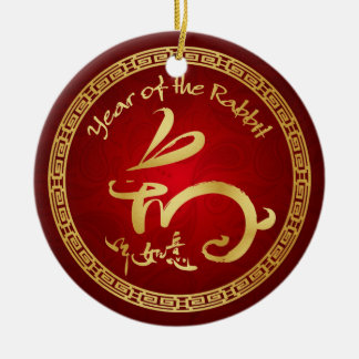 Chinese New Year - 2011 Year of the Rabbit Christmas Ornament