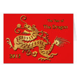 Chinese New Year 2012 Dragon - Greeting Inside Greeting Card