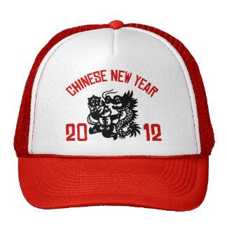 Chinese New Year 2012 Gift Trucker Hat