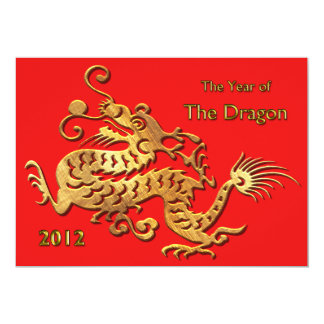 Chinese New Year 2012 Year of the Dragon 13 Cm X 18 Cm Invitation Card