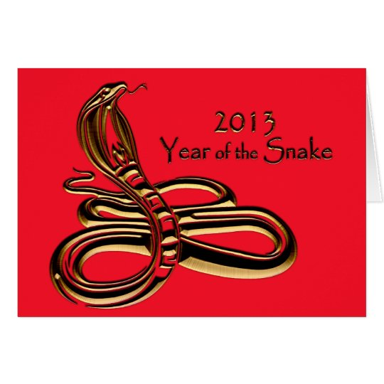 Chinese New Year 2013 Snake Greeting Blank Inside Card