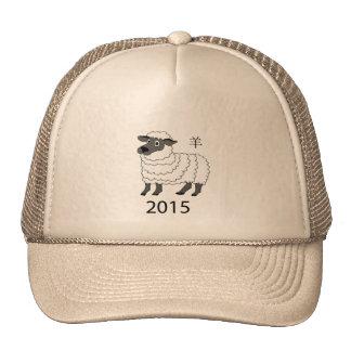 Chinese New Year 2015 Mesh Hats