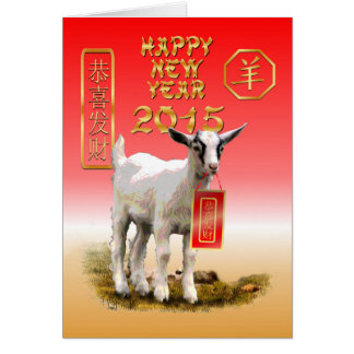 2015 Chinese New Year Gifts T Shirts Art Posters Other Gift