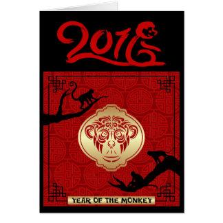 Chinese New Year 2016 Monkey Card Blank Inside
