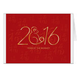 Chinese New Year 2016 Monkey on Red Background Greeting Card