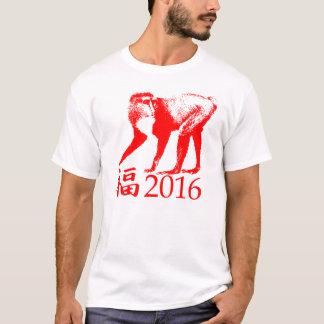 Chinese New year 2016 T-Shirt