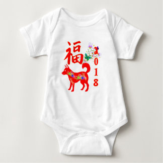 Chinese new year 2018 baby bodysuit