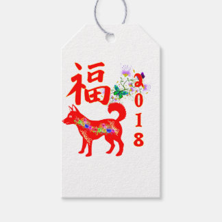 Chinese new year 2018 gift tags