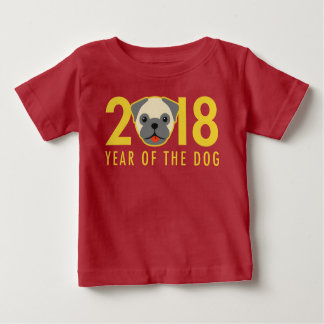 Chinese New Year 2018 Year of the Dog Pug Baby T-Shirt