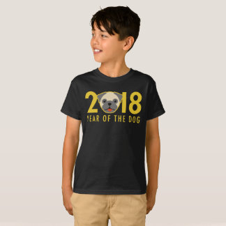 Chinese New Year 2018 Year of the Dog Pug T-Shirt