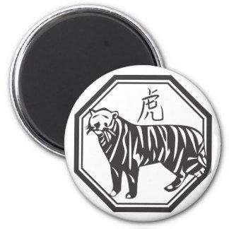 Chinese New Year 6 Cm Round Magnet