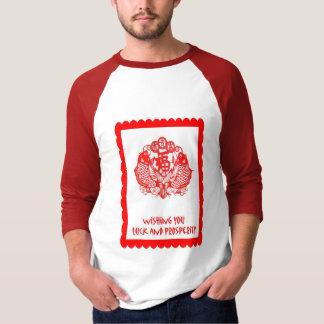 Chinese New Year 6 T-Shirt